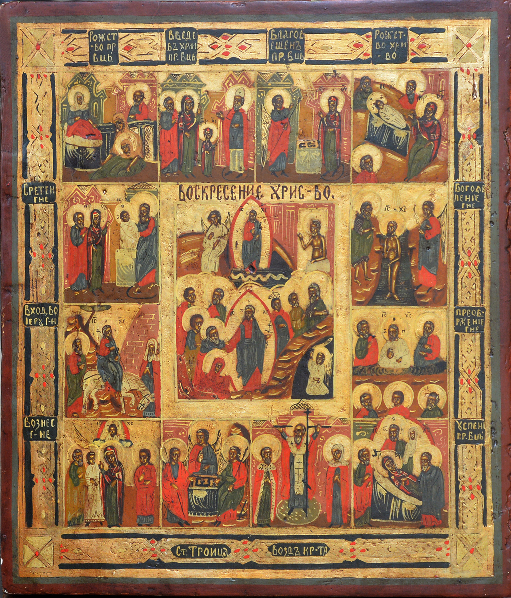 Sacred, Orthodox Icon: The Resurrection (The Harrowing of Hades with Church Feasts, in Twelve Scenes; Russian Federation)